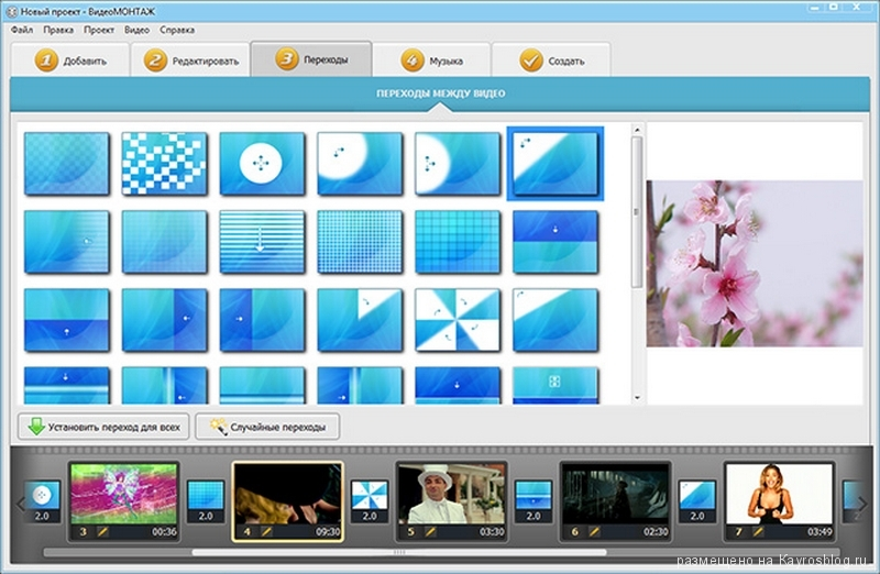 скачать программу видеомонтажа - фото 3
