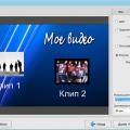 dostupnaya-programma-dlya-videomontazha-na-russkom-videomontazh-5