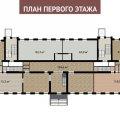 e-litnaya-nedvizhimost-moskvy-klubny-j-dom-ot-s-a-ricci-5