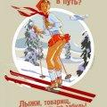 kalendar-olimpiady-v-sochi-ot-andreya-tarusova-13