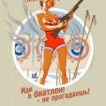 kalendar-olimpiady-v-sochi-ot-andreya-tarusova-3
