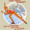 kalendar-olimpiady-v-sochi-ot-andreya-tarusova-4