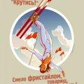 kalendar-olimpiady-v-sochi-ot-andreya-tarusova-5
