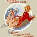 kalendar-olimpiady-v-sochi-ot-andreya-tarusova-6