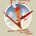 kalendar-olimpiady-v-sochi-ot-andreya-tarusova-8