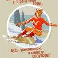 kalendar-olimpiady-v-sochi-ot-andreya-tarusova-9