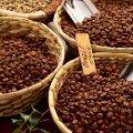 kofejny-e-zerna-prinosyat-zdorov-e-krasotu-i-pomogayut-v-by-tu-1