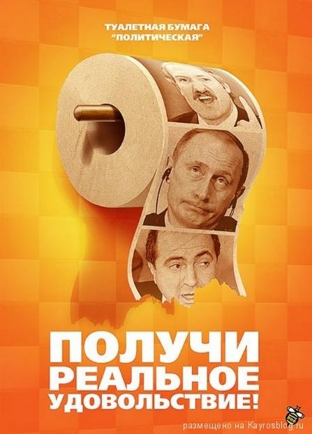kreativnaya-tualetnaya-bumaga-kakaya-ona-2