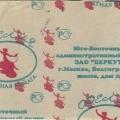 kreativnaya-tualetnaya-bumaga-kakaya-ona-13