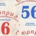 kreativnaya-tualetnaya-bumaga-kakaya-ona-20