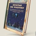kreativny-e-vizitnitsy-karmanny-e-i-nastol-ny-e-13