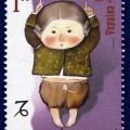 marki-so-znakami-zodiaka-4