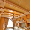 потолок с подсветкой и без, как вариант собственного бизнеса 5