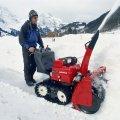 снегоуборочная техника для дома и города 3
