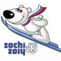 novy-e-100-rublej-sochi-mechta-kollektsionera-9