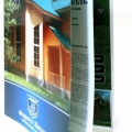 pechat-katalogov-kak-e-ffektivny-j-vid-reklamy-10