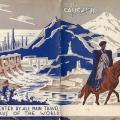 sovetskie-plakaty-pro-turizm-12