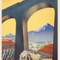 sovetskie-plakaty-pro-turizm-15