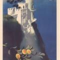 sovetskie-plakaty-pro-turizm-7