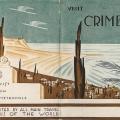 sovetskie-plakaty-pro-turizm-9