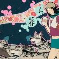 yaponskij-illyustrator-yumiko-kayukawa-11