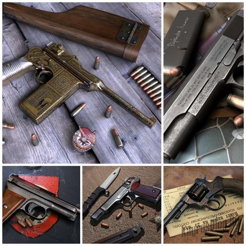 Красивое оружие