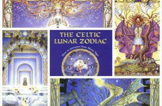 Графические иллюстрации из книги Кельтский лунный зодиак от Margaret Walty
