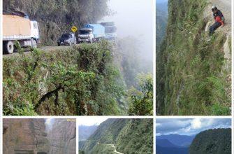 Carretera de la Muerte - дорога смерти в Боливии
