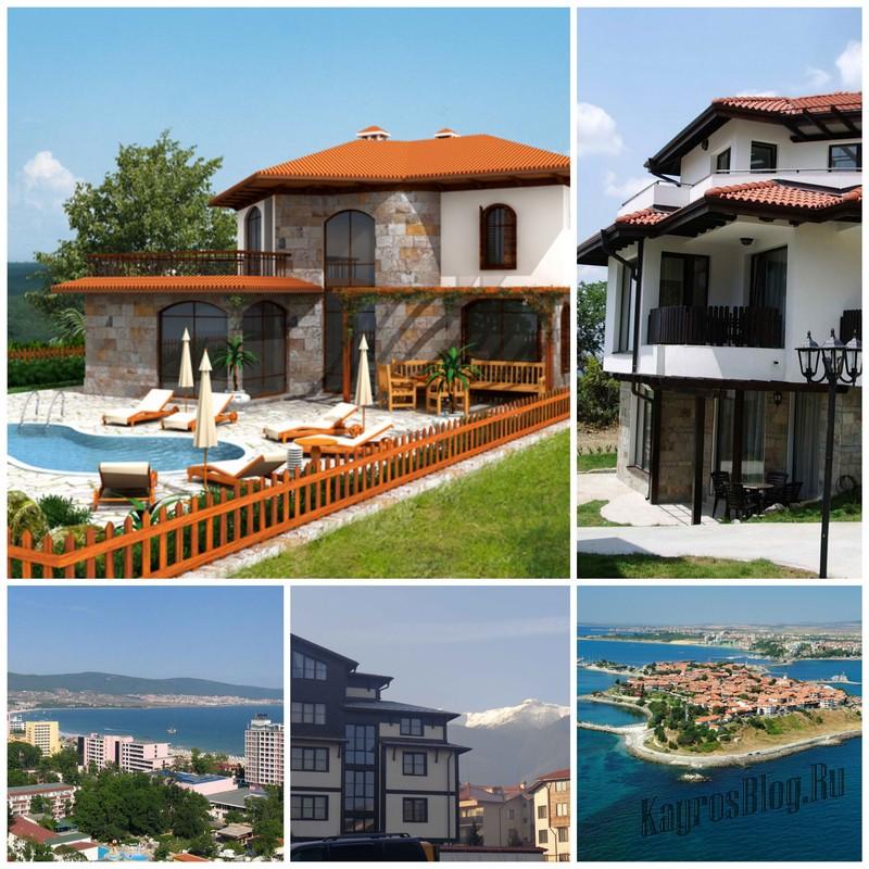 Недвижимость в Болгарии - тенденции развития