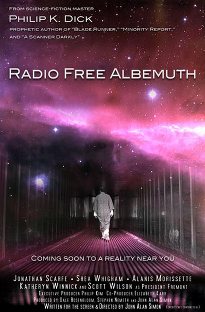 Филип Дик. Свободное радио Альбемута.