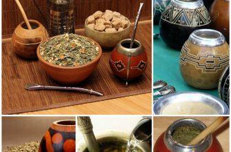 Мате или парагвайский чай - древний тонизирующий напиток