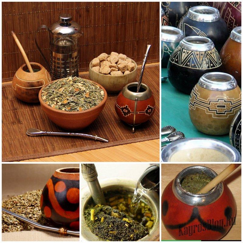 Чай в парагвайском стиле