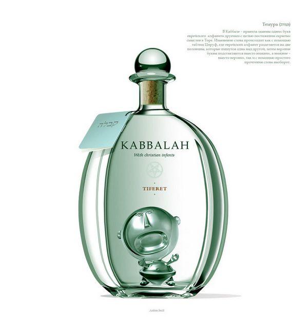 """""""Каббала"""" креативный дизайн бутылки для водки"""