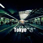 Путешествие по Tokyo