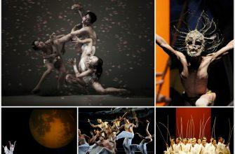 Тайваньский театр танца Cloud Gate