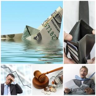 Банкротство, как следствие банковского кризиса