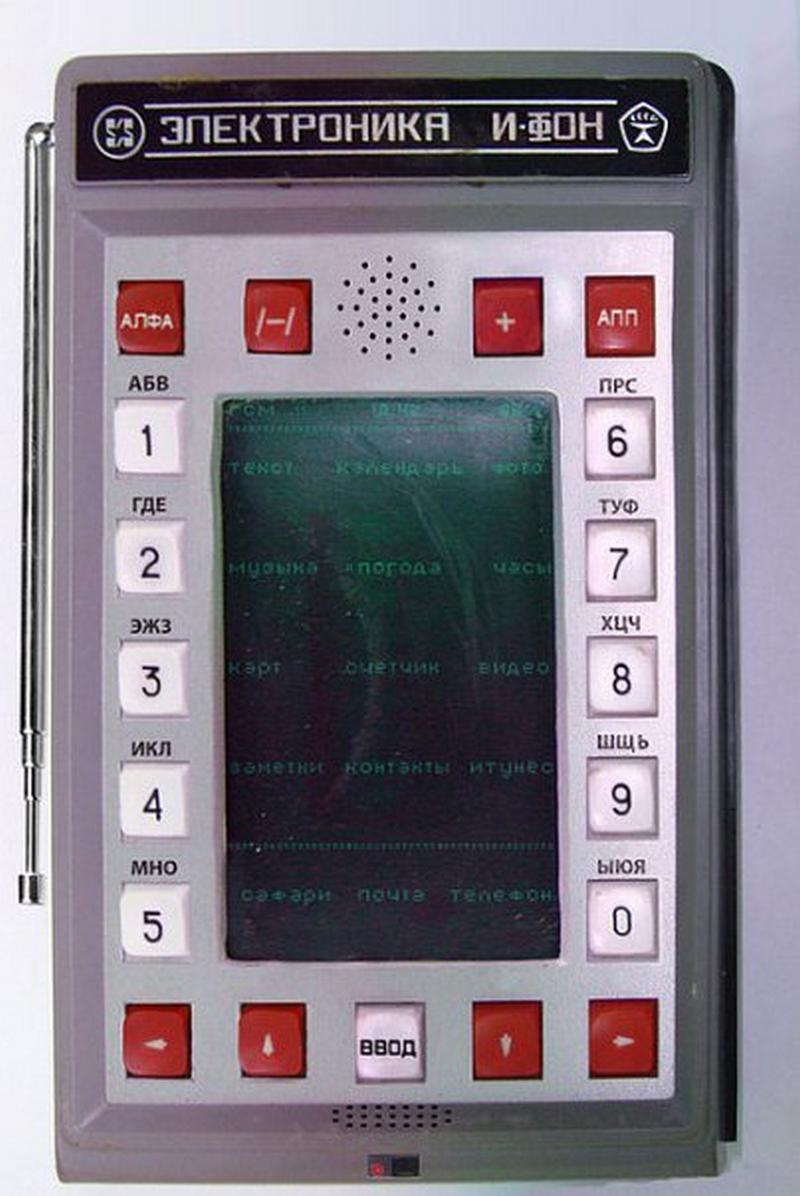 Электроника И-Фон  каким бы был советский iPhone