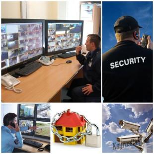 Как подобрать надёжную охранную фирму