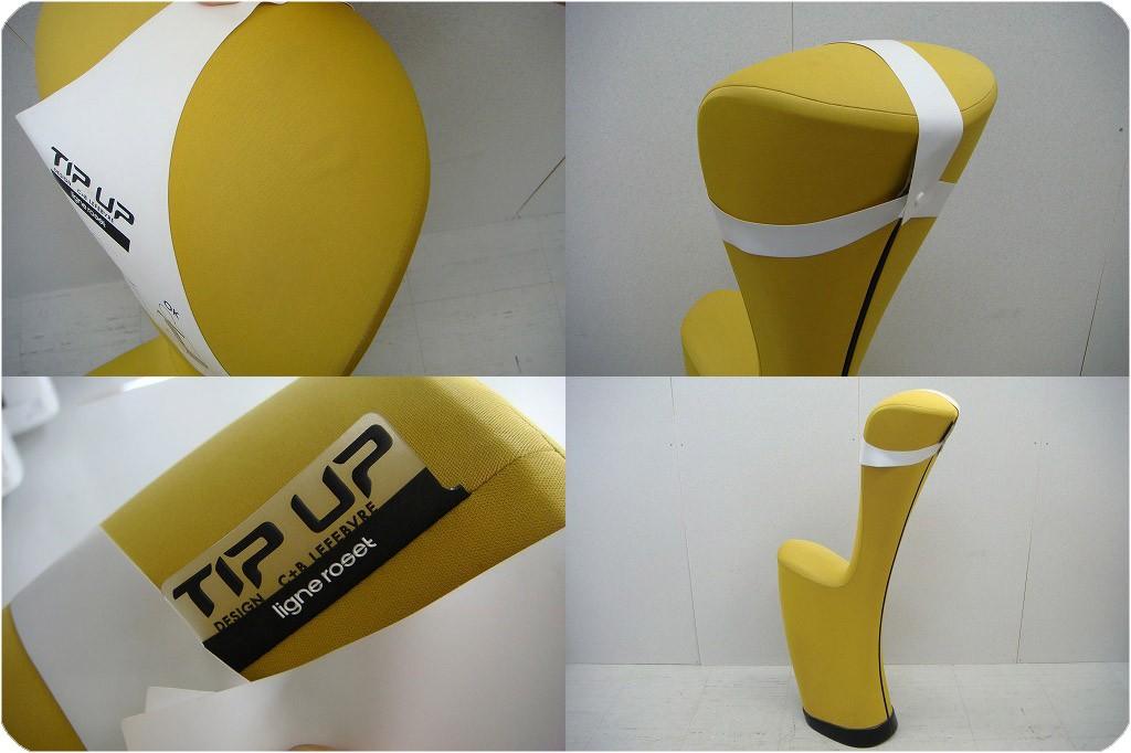 Кресло для геймера Tip Up 3