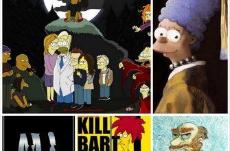Симпсоны - картинки пародии