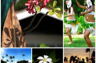 Таити – райские острова