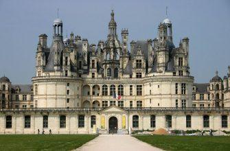 Замок Шамбор, самый большой замок Луары! Это один из красивейших замков долины Луары, олицетворяющий собой всю роскошь эпохи Возрождения.