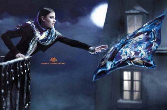 Аксессуары Hermes 2011