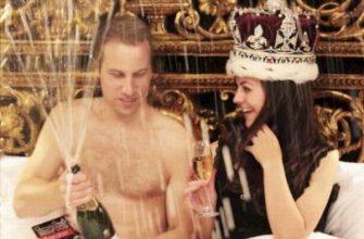 Свадьба принца Уильяма и Кейт Миддлтон - семейный альбом