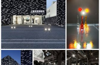 Музей стекла в Шанхае