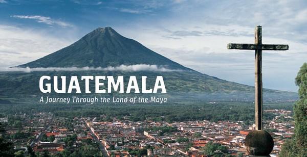 Гватемала   прекрасная страна великих Майя
