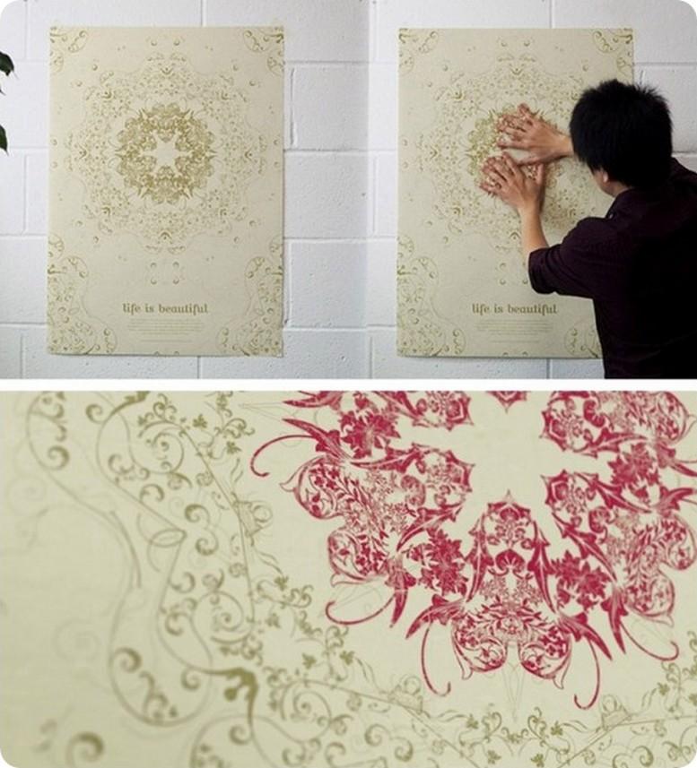 Reactive Paint - поразительное открытие в мире интерьеров