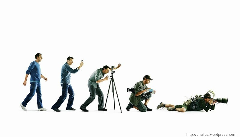 12 июля - День Фотографа