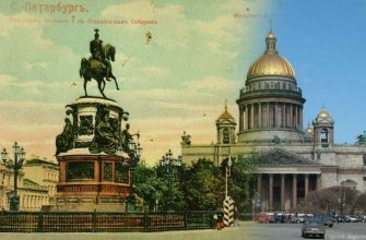 Городские пейзажи Петербурга в прошлом и настоящем