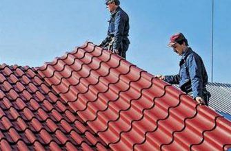 Покрытия для крыши - кровля из металлочерепицы